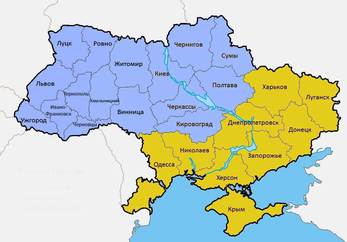 Rent and car rental in Cherkasy region: a selection of sites