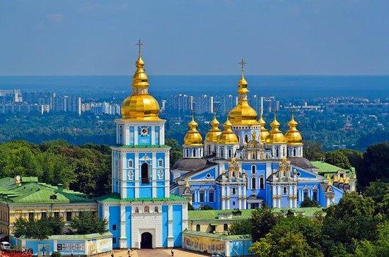 Киев Kiev rent a car with a driver